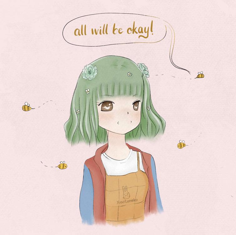 all will be ok xiaotuneko ting fen zheng