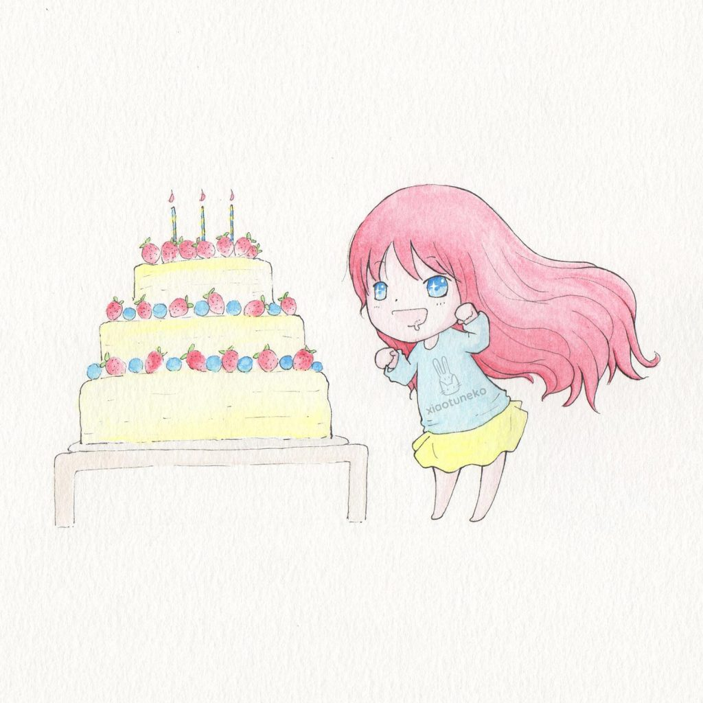Birthday Cake yum yum